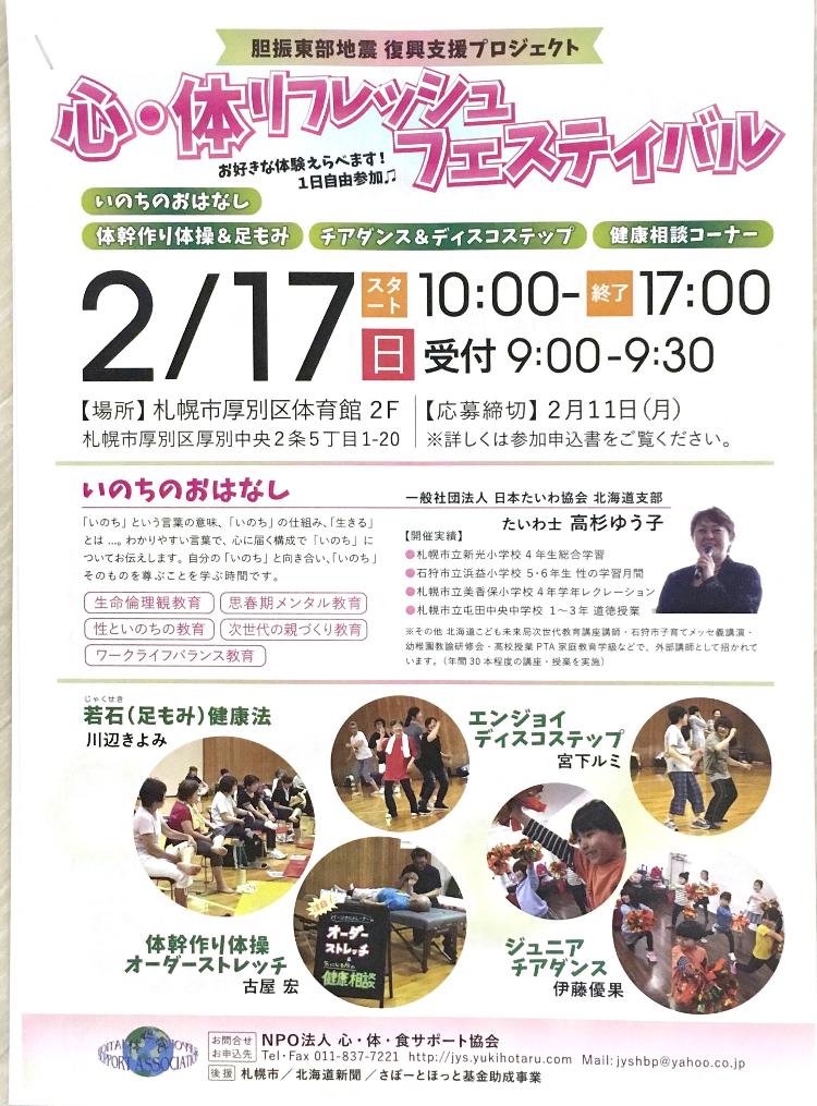 http://www.wellnet-j.jp/information/img/IMG_0495.jpg