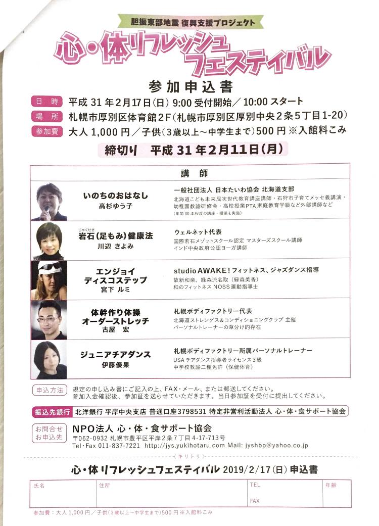 http://www.wellnet-j.jp/information/img/IMG_0496.jpg